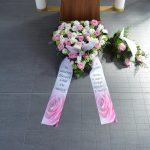 Bestattungshaus Deufrains in Eberswalde - Trauerdruck Beispiele für Schleifen - 3